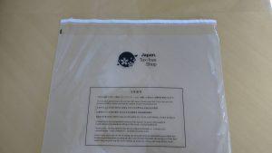 CPP封筒袋サンプル